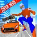 蜘蛛俠飛繩英雄v1.0