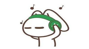 免付费音乐软件合集