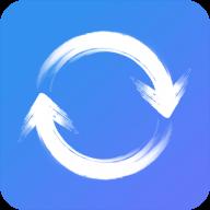 全能恢复精灵v1.0.0