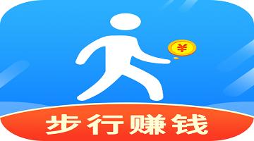 新出走路的分红app2020