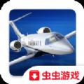 四川航空模拟器