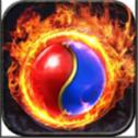 赤焰皇城传奇v2.3