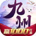 九州仙剑传打金版v1.3