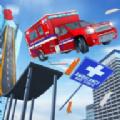 救護車駕駛模擬器