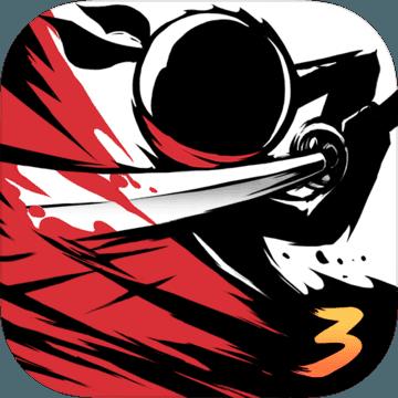忍者必须死3破解版v1.0.98