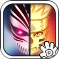 死神vs火影2020最新版v2.5