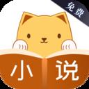 免费小说七猫书城