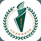 江蘇招考app