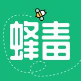 蜂毒免费小说