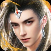 仙侠神域破解版v3.56
