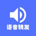 好友语音包v1.0.9