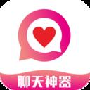恋爱情话达人v1.1.0