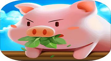 养猪赚钱软件推荐