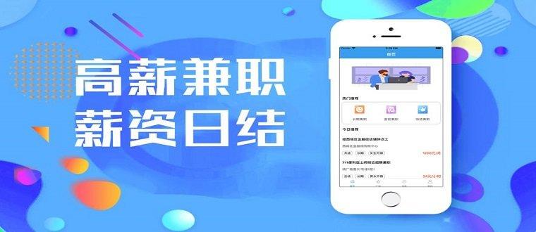 """玩游戏就能赚钱?上海市消保委实测发现——赚钱APP""""套路""""消费者_赚钱平台学生"""