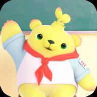 萌芽熊成长日记v1.2