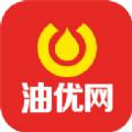 油优网v3.3