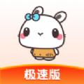 极兔游戏盒极速版v1.0