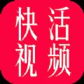 快活视频编辑v1.1