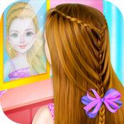 小公主魔法辫子发型沙龙