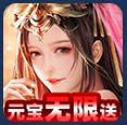 青璃剑仙红包版
