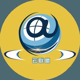 华云数字v3.1.2