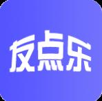 友点乐v1.5.1