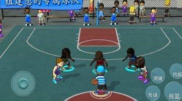 单机篮球游戏大全免费下载