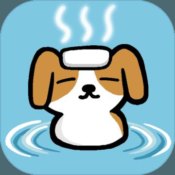 动物温泉中文版