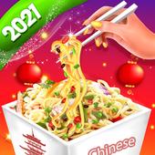 中國菜烹飪比賽