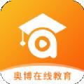 奧博教育v1.0.0