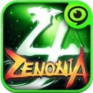 泽诺尼亚4安卓9不闪退中文版