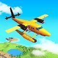 畫線飛行員v1.0
