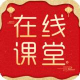 培文教育v1.3.57