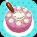 蛋糕人生v1.0