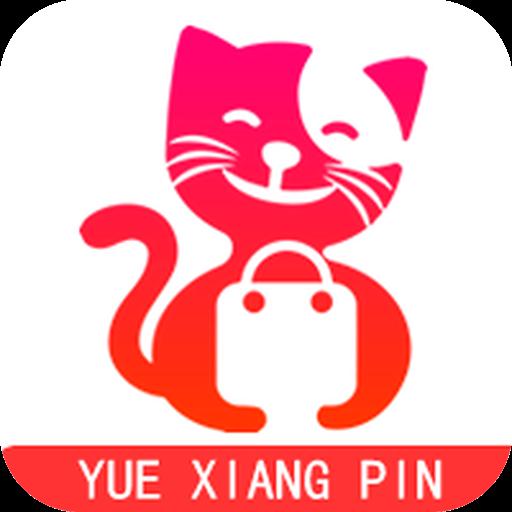 悦享拼v1.1.1