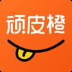 顽皮橙旅行v1.1.0