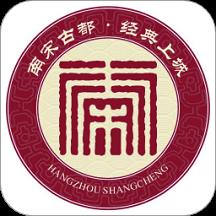上城发布v2.0.0