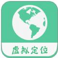 王者荣耀虚拟荣耀战区定位修改app