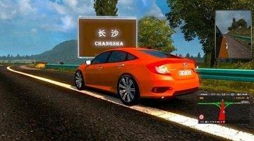 模擬開車走遍中國的游戲