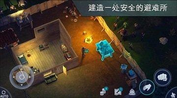 世界末日往地下建房子的游戲