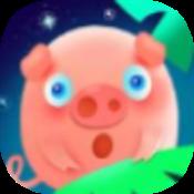 猪满多红包版