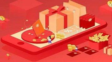 高佣金app软件推广平台