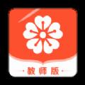 樱花斩教师版v1.0.0