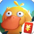 合成鸭子v2.0.0