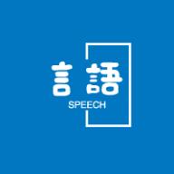 言语录书v2.1.3
