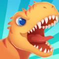 恐龍考古挖掘v1.1