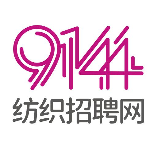 9144纺织招聘网v1.0.0
