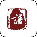 云族谱v1.0.7