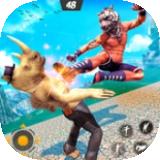 野生动物摔跤战士v1.2