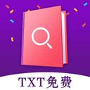 txt免费全本小说阅读器